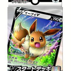 Pokemon Sword & Shield V Starter Deck Colorless Eevee (japanisch)