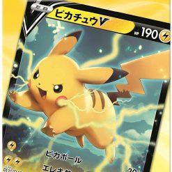 Pokemon Sword & Shield V Starter Deck Thunder Pikachu (japanisch)