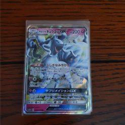 Pokemon Alolan Ninetales GX 095/173 Tag Team All Stars SM12A (japanisch)