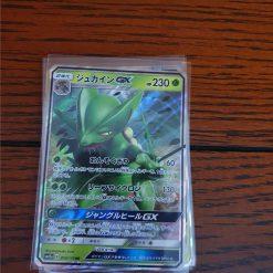 Pokemon Sceptile GX 010/173 Tag Team All Stars SM12A (japanisch)