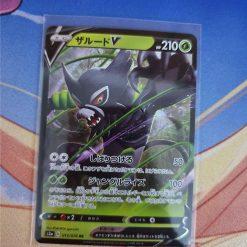 Pokemon Karte Sword and Shield Legendary Heartbeat s3a Zarude V (japanisch)