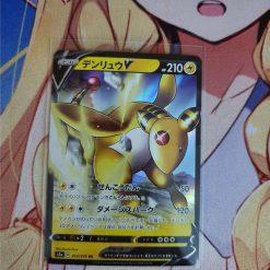 Pokemon Karte Sword and Shield Legendary Heartbeat s3a Ampharos V (japanisch)