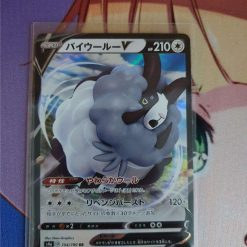 Pokemon Karte Sword and Shield Shiny Star V Dubwool V s4a 154/190 (japanisch)