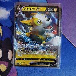 Pokemon Karte Sword and Shield Shiny Star V Boltund V s4a 056/190 (japanisch)