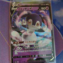 Pokemon Karte Sword and Shield Shiny Star V Indeedee V s4a 084/190 (japanisch)