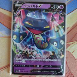 Pokemon Karte Sword and Shield Shiny Star V Dragapult s4a 088/190 (japanisch)
