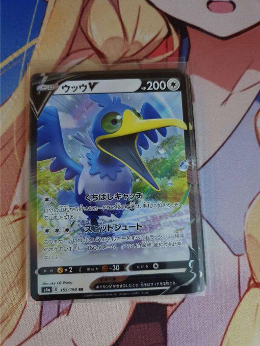 Pokemon Karte Sword and Shield Shiny Star V Cramorant V s4a 155/190 (japanisch)