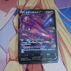 Pokemon Karte Sword and Shield Shiny Star V Eternatus V s4a 124/190 (japanisch)
