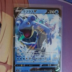 Pokemon Karte Sword and Shield Shiny Star V Lapras V s4a 031/190 (japanisch)