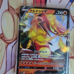 Pokemon Karte Sword and Shield Shiny Star V Centiskorch s4a 027/190 (japanisch)