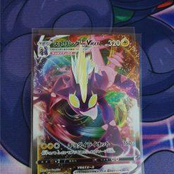 Pokemon Karte Toxtricity VMAX 060/190 Shiny Star V (japanisch)