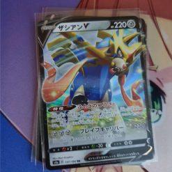Pokemon Karte Sword and Shield Shiny Star V Zacian V s4a 137/190 (japanisch)