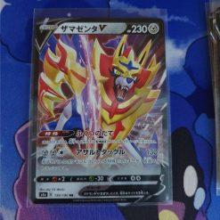 Pokemon Karte Sword and Shield Shiny Star V Zamazenta V s4a 139/190 (japanisch)