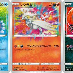 Pokemon Karten Set Kyogre Reshiram Yveltal Amazing Rare Shiny Star V (japanisch)