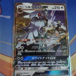 Pokemon Karte Sun and Moon Dream League sm11b Silvally GX 041/049 (japanisch)