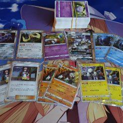 Pokemon SM11B Sun and Moon Dream League 140 Karten mit 1 GX und 11 Holokarten