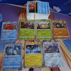 Pokemon S5R Sword & Shield Rapid Strike Master 140 Karten mit 7 Holokaarten (Japanisch)