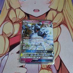 Pokemon Karte Ninetales GX 095/173 Tag All Stars (Japanisch)