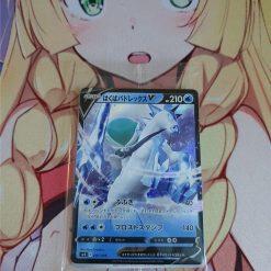 Pokemon Karte Ice Rider Calyrex 001/006 SP3 Promo (Japanisch)