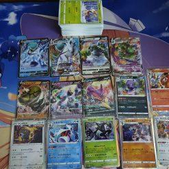 Silver White Lance 145 Karten mit 7 V und 7 Holokarten