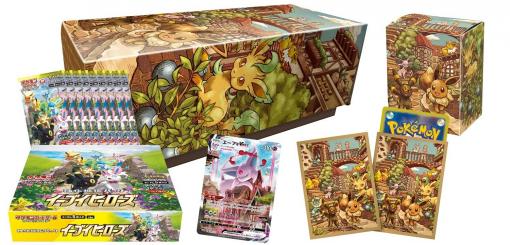 Pokémon Center Exclusive Special Eevee Heroes Set (Japanisch)