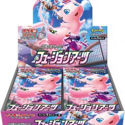 Pokémon Sword and Shield Fusion Arts s8 Booster Display (Display; Japanisch)